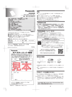 BN-SDWBP3 - Panasonic