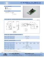 圧力センサモジュール/CQシリーズ