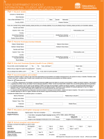 Application Form (Japanese)