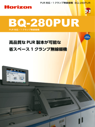 BQ-280PUR