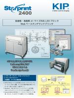 HP-GL,HP-GL/2,HP RTL Calcomp906/907 TIFF,CALS G4 PostScript