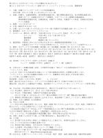 第 7 回ICI石井スポーツカップGS競技大会 in