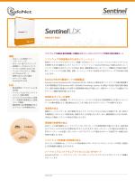 製品概要のダウンロード - Sentinel HASP HL