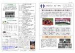 PDF:第249号