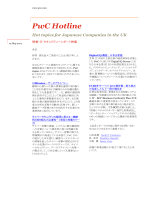 PwC Hotline Hot topics for Japanese Companies in the UK
