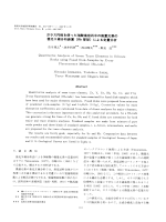 Page 1 Page 2 剤の量とから計算によ り質量吸収係数を求め, 補正計 算