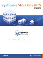 syslog-ng Store Box (SSB)製品紹介資料