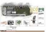 ダウンロード - エコ・クラート環境設計
