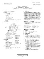 特管 頭部QDコイル MJQH-142A