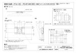 (14B15) PS-6F-MK06B(LCD-50MLW6H)_承認図
