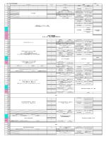 札幌MEG・RGクラブ 札幌MEG・RGクラブ 札幌MEG・RGクラブ 36ers