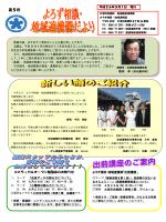 sd - 大垣市民病院