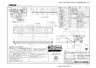 0223 UF (ユリア樹脂) DFM-3602 DFS
