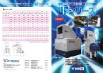 廃棄物リサイクル用粉砕機 UFシリーズ カタログ (PDF/3.31MB)