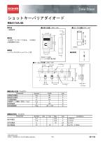 RB411VA-50 : ダイオード - RS Components International