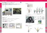 YAG溶接調芯システム:YS
