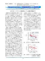 71号2015年1月(PDF:825KB)