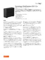 Synology DiskStation DS112+