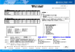 危険品(アメリカ)(LCL) 神戸(2014 DECEMBER