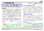 TDB景気動向調査(全国)― 2014年12月調査―
