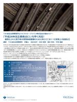 ご案内パンフレット[PDF:266KB]