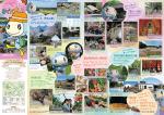 いいね。「伊古の里」 - 滑川タウンガイド | 滑川町観光協会