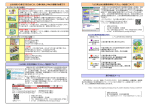 油谷06 (PDF : 918KB)