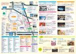 東京ドームシティマップ(PDF)