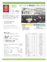 週報 第19回 2014/01/06