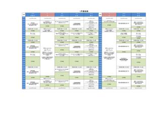 2015年番組表はコチラ