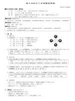 匠 発 拓 展 - 第5回秋田工芸展