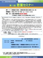 スライド 1 - 三重県診療放射線技師会