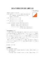 ダウンロード - 大阪大学オリエンテーリングクラブ