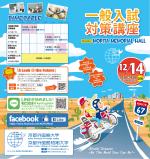 2 - 京都外国語大学・京都外国語短期大学