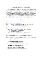 ご案内 - 日本通関業連合会