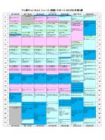 テレ朝チャンネル2 ニュース・情報・スポーツ 2015年2月第4週