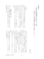 PDFダウンロード(0.3MB)