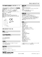 形式:MDCAT-NC - M