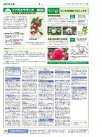 6面(PDF:1568KB)