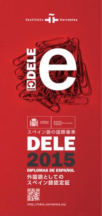 2015 DELE