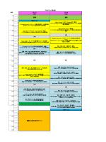 懇親会(9階の交流サロン) 登録 登録 プログラム(第2版)