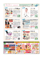 詳細を見る - 宮崎日日新聞