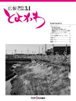 表紙~1ページ(PDF:1271KB)