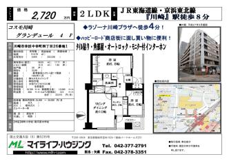 2,720 万円