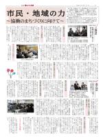 2面(PDF:325KB)