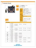 MCU-500E(NTK) こたつ用取替えヒーター