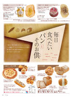 十勝ぼうや牛 無添加コンビーフ(95g /690円 ふっくら工房 K`sFARM;pdf