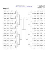 http://blog.so-net.ne.jp/dai2;pdf