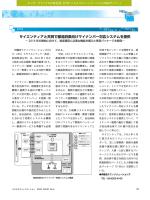 NEC/NECエンジニアリング/OKI/SAPジャパン/アシスト/レッドハット