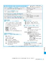 アプラホール / 図書館(PDF:1MB)